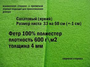 Photo: 25 грн
