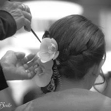 Wedding photographer Daniela Boito (DanielaBoito). Photo of 30.09.2016