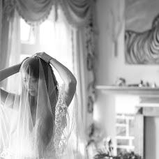 Свадебный фотограф Алексей Арютов (mauritius). Фотография от 07.04.2018