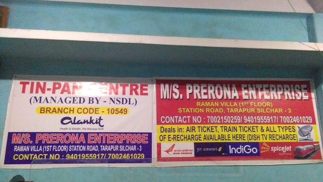 M/s  Prerona Enterprise - Pan Card Office in Silchar Tarapur