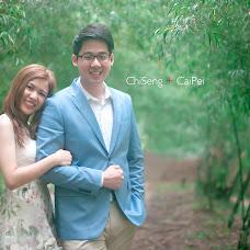 Wedding photographer sean leanlee (leanlee). Photo of 25.07.2018