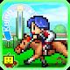 Pocket Stables (game)