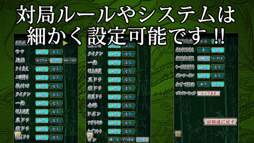 Mahjong Free screenshots apkspray 14