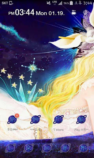 Star Sign VIRGO Theme
