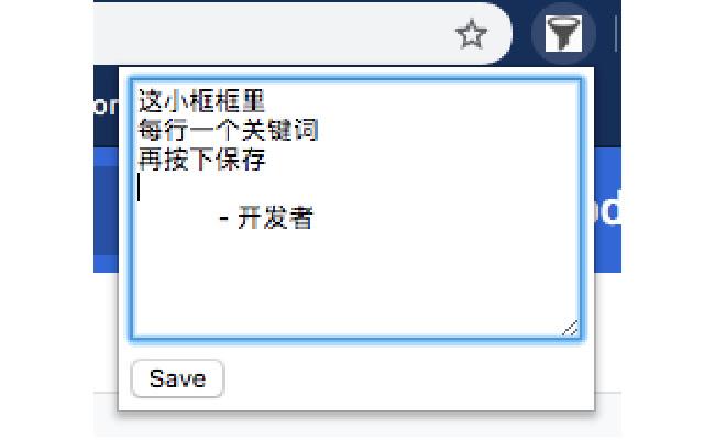 豆瓣广播过滤器 Douban Dousay Filter