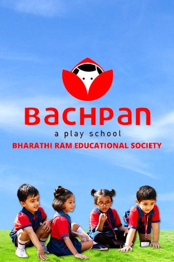 Bachpan Bharathiram