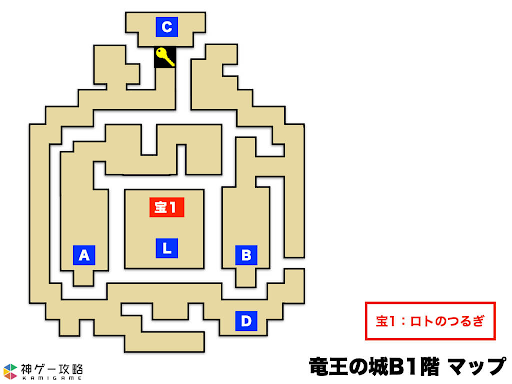 ドラクエ1_竜王の城B1
