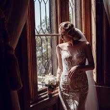 Свадебный фотограф Елена Молчанова (Selenittt). Фотография от 10.05.2018