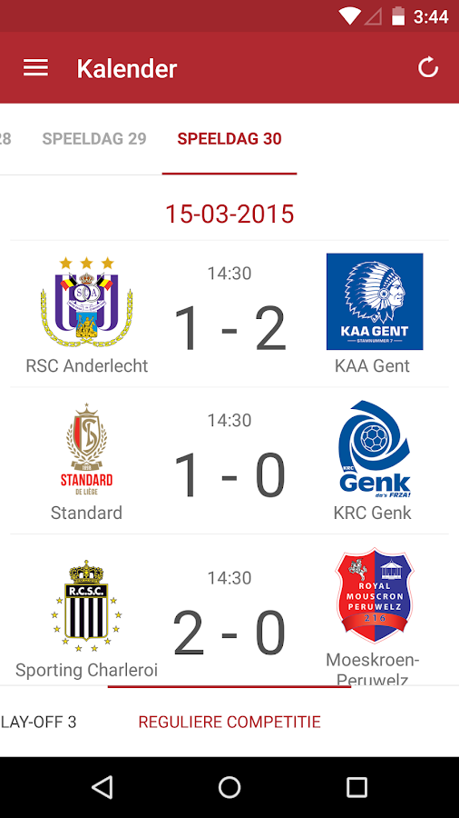 Jupiler Pro League - screenshot