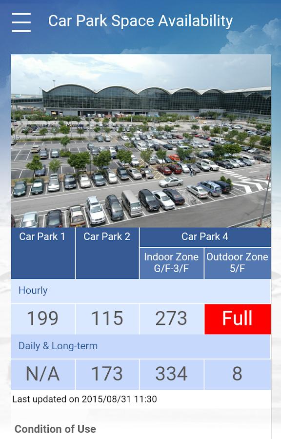 HKG My Flight- screenshot