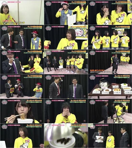 (TV-Variety)(720p) AKB48チーム8のKANSAI白書 こっそりナンバーワン宣言やで! ep13 170821