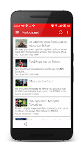 Salamina News- screenshot thumbnail