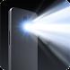 懐中電灯 - Flashlight - Androidアプリ