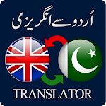Urdu to English & English to Urdu Translator Icon