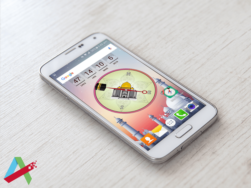 Qibla Compass Live Wallpaper- screenshot