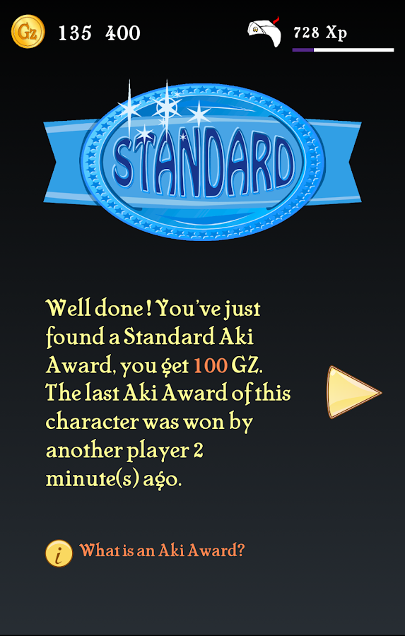 Akinator the Genie FREE- screenshot