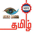 BB Tamil Vote