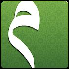 حقيبة المؤمن - اوقات الصلاة , القران الكريم icon