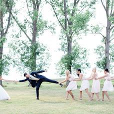 Hochzeitsfotograf Stephan Presser (presser). Foto vom 02.06.2015
