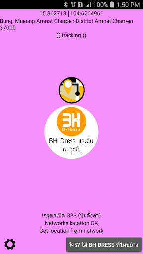 BH Dress