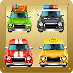 Cars Memory Game for PC and MAC