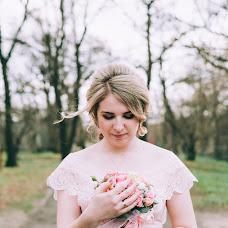 Wedding photographer Sofiya Medvedeva (soft-microsoft). Photo of 15.06.2018