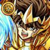 射手座の黄金聖闘士 星矢の評価