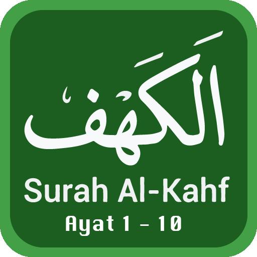 Al Kahfi Ayat 1 10 Aplikasi Di Google Play