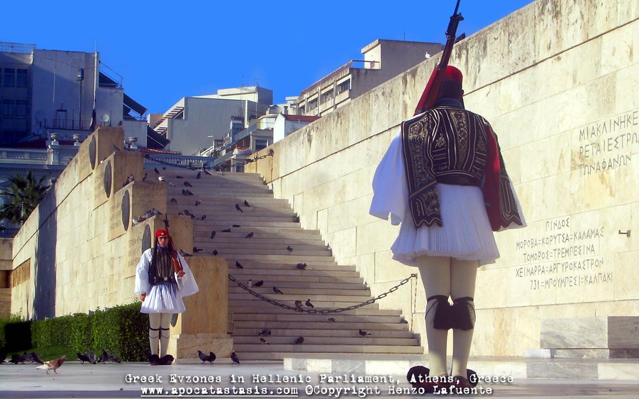 Photo: Guardia, Evzones
