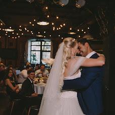 Wedding photographer Mariya Kulagina (kylagina). Photo of 17.04.2019