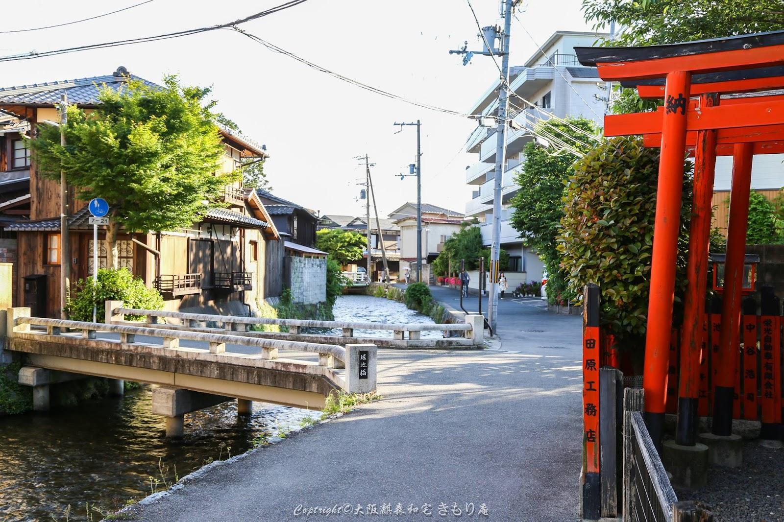 京都那座橋周邊