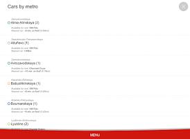 Screenshot of anytime