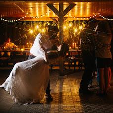 Wedding photographer Alina Kuzmenko (alinamalinaa). Photo of 01.08.2016
