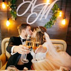 Wedding photographer Oleksandr Pshevlockiy (pshevchyk). Photo of 11.06.2018