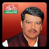 Rajkishor Singh (Cabinet Min.)