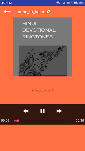 Best collection of devotional ringtones cine ringtones.