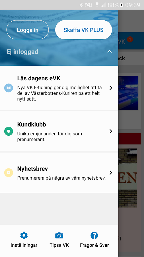 VK- screenshot
