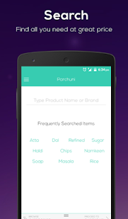 Parchuni screenshot