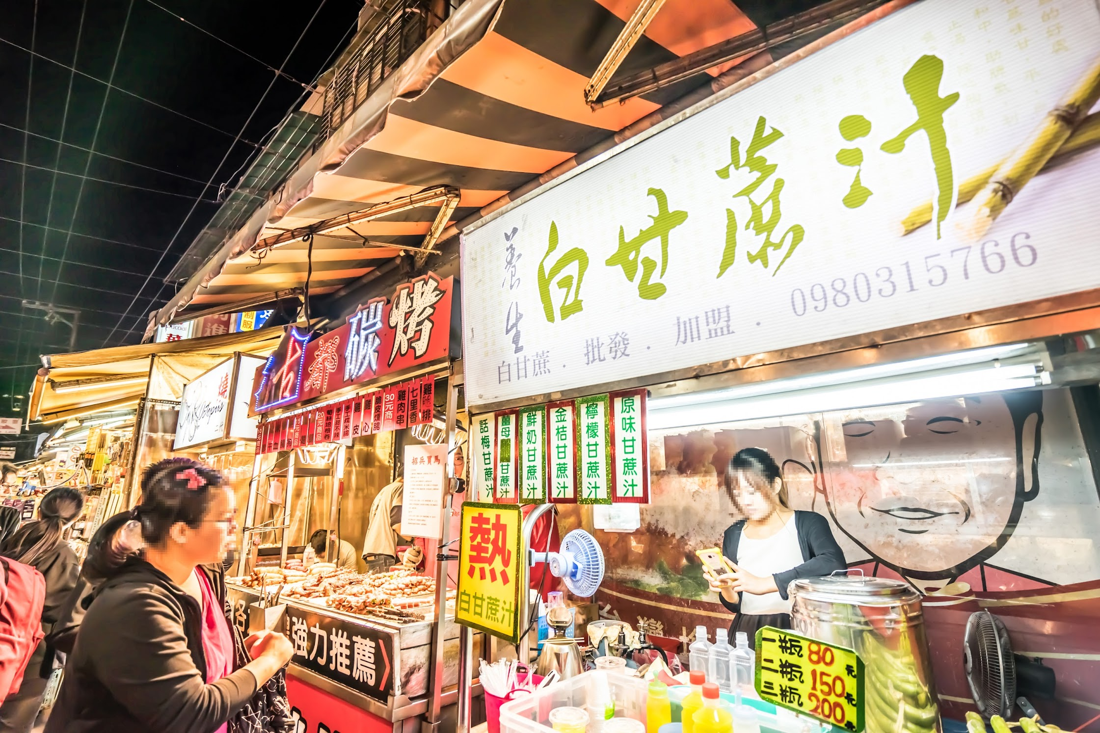 Tonghua Night Market (Linjiang Street Night Market)3