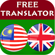 Malay English Translator