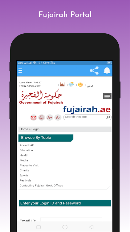Dubai Government Jobs – (Android Applications) — AppAgg