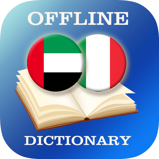 Arabic-Italian Dictionary Android APK Download Free By Arad Soft