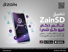 Zain Sudan 1 0 2 latest apk download for Android • ApkClean
