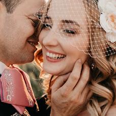 Wedding photographer Anna Gribcova (AnnaGribtsova). Photo of 04.02.2018