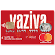 VAZIVACARD - Manage your cards apk