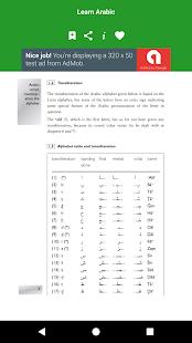 Arabic An Essential Grammar - náhled