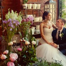 Wedding photographer Olesya Kulida (Kulida). Photo of 17.05.2015