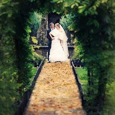 Fotograful de nuntă Sergey Zhurkin (ZhurkinSergey). Fotografia din 14.11.2013