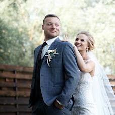 Wedding photographer Sergey Ageev (agsemy). Photo of 07.03.2018