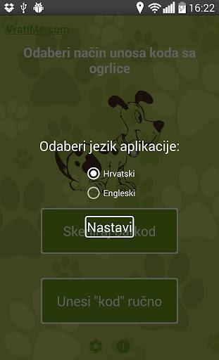 玩社交App|VratiMe免費|APP試玩